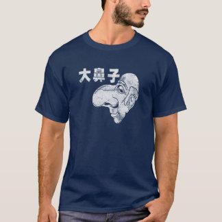 大鼻子 - DA BiZi - grand nez T-shirt
