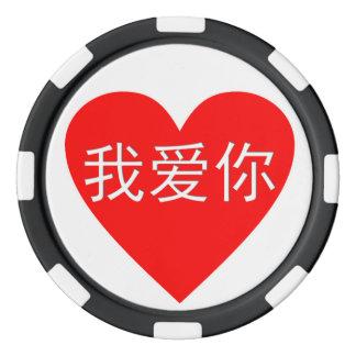 我爱你 de Ni de l'OE AI je t'aime dans le jeton de Rouleau De Jetons De Poker