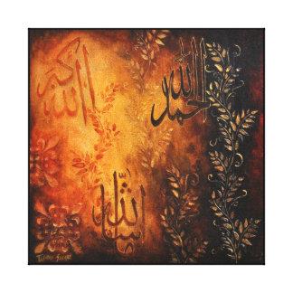 11x11 Allah félicite la toile - art islamique orig Toiles
