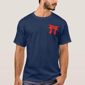 187th Infanterie Torii + L'assaut aérien s'envole T-shirt