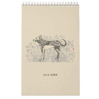 2018 calendrier - 12 animaux chinois de zodiaque
