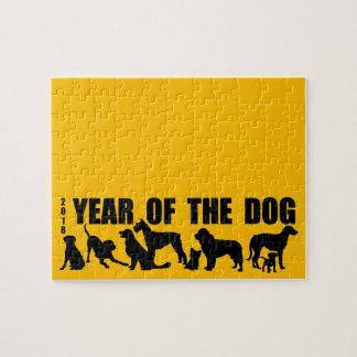 2018 nouvelles années chinoises du puzzle de chien