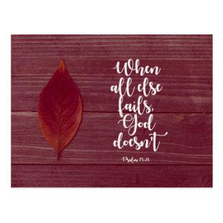 73:26 de psaume - quand échoue tout autrement carte postale