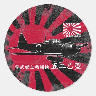 A6M zéro Sticker Rond