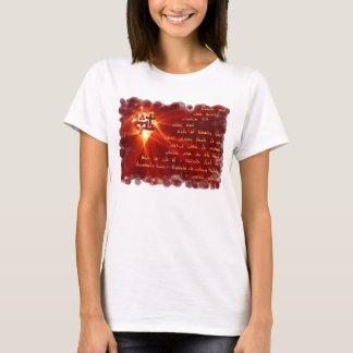 Aboun d'Bashmayo T-shirt
