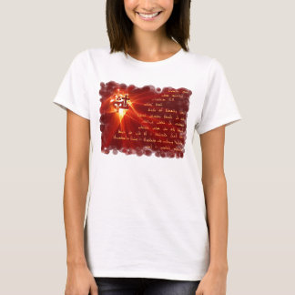 Aboun van Bashmayo T Shirt