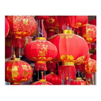 Accrocher de lanterne de chinois traditionnel carte postale
