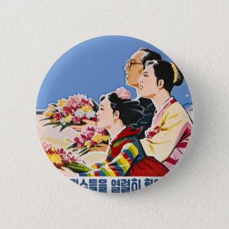 Affiche asiatique badge rond 5 cm