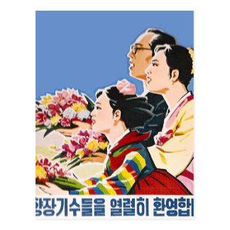 Affiche asiatique carte postale