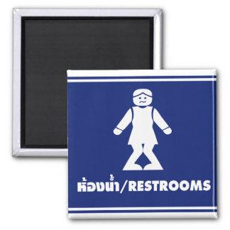 Aimant ⚠ asiatique thaïlandais de signe de toilette de ⚠