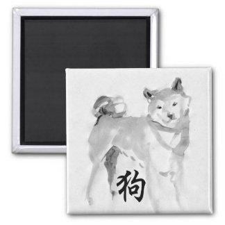 Aimant chinois 3 du zodiaque S de symbole de