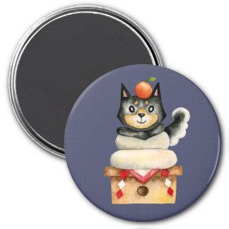 """Aimant Illustration d'aquarelle de chien de """"Mochi Shiba"""""""