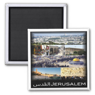 Aimant L'IL * L'Israël - Jérusalem