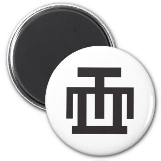 Aimant Symbole de DUA | de HWE MU de contrôle de qualité