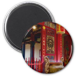 Aimant Temple dans Yilan, Taïwan