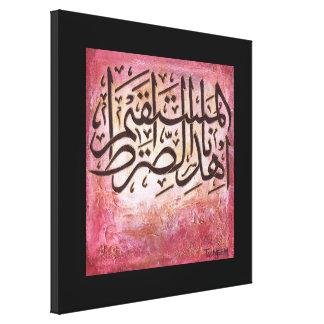 Al-Mustaqim de Sirat - art islamique ORIGINAL sur Toiles