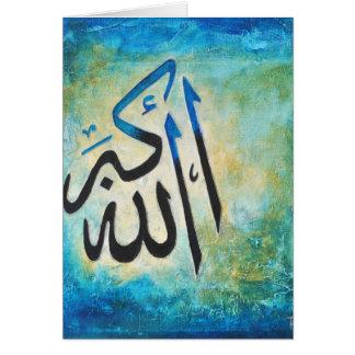Allah-u-Akbar Carte De Vœux