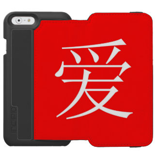 Amour chinois coque-portefeuille iPhone 6 incipio watson™