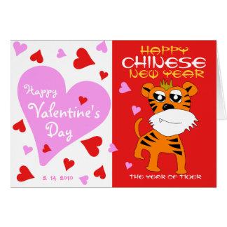 Amour et chance Valentine et carte chinoise de la