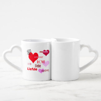 Amour international mug