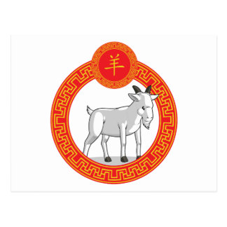 Animal chinois de zodiaque - chèvre cartes postales