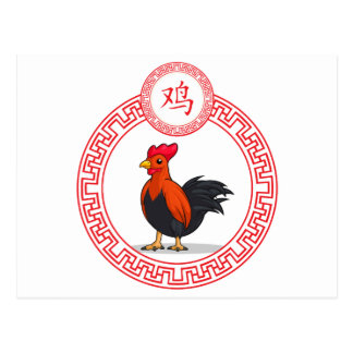 Animal chinois de zodiaque - coq cartes postales
