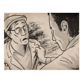 "Animated ""19 août "" carte postale"