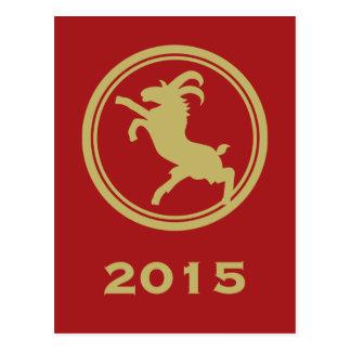 Année année chinoise du ~ 2015 de chèvre de la cartes postales