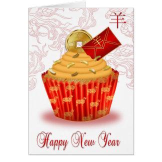 Année chinoise de nouvelle année du petit gâteau carte de vœux