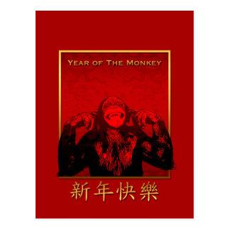 Année chinoise de sourire nouvelle du singe cartes postales