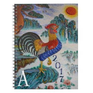 Année chinoise du coq 2017 avec l'initiale/nom carnets à spirale