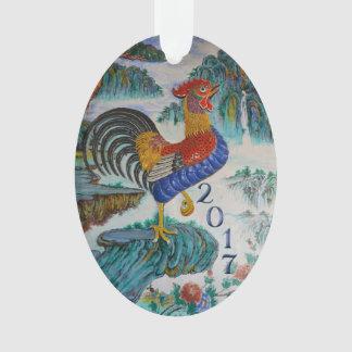 Année chinoise du coq 2017, photo facultative
