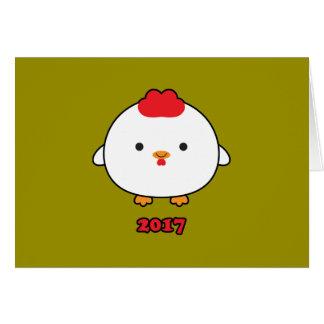 Année de la carte de voeux 2017 de coq - blanc