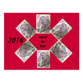 Année de la carte postale chinoise de nouvelle