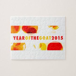 année de la chèvre 2015 (bokeh) puzzle