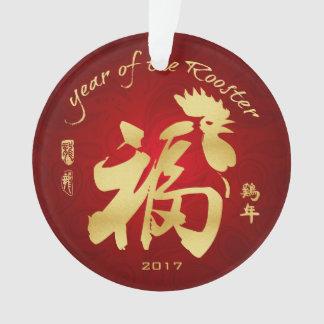 Année du coq - nouvelle année chinoise 2017