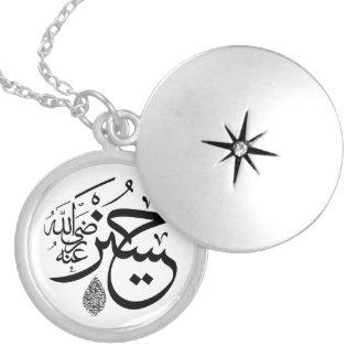 Arabische kalligrafie zilver vergulden ketting