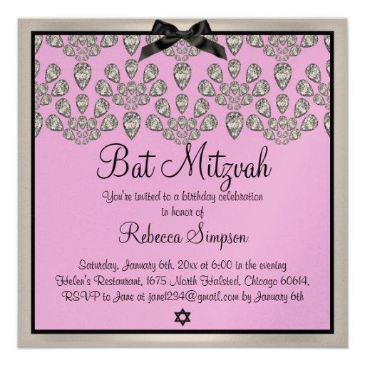 Argent et de rose invitation de bat mitzvah de dia