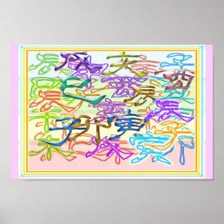 Art abstrait de Cherecters de CHINOIS