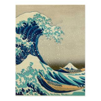 Art asiatique - la grande vague outre de Kanagawa Carte Postale