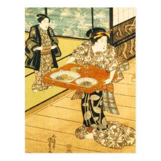Art japonais vintage carte postale