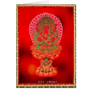 Art tibétain oriental frais Ragaraja de tatouage Carte