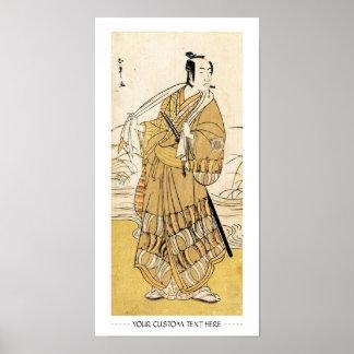 Art vintage japonais frais de tatouage de