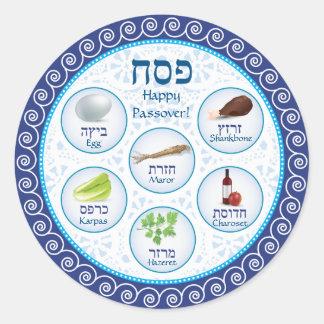 Autocollant bleu de plat de Seder de pâque de
