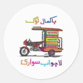 Autocollant d'art de camion