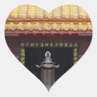 Autocollant de coeur d'entrée de temple