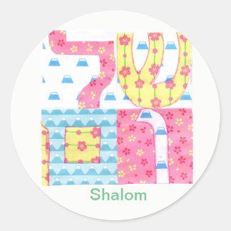 Autocollant de Shalom