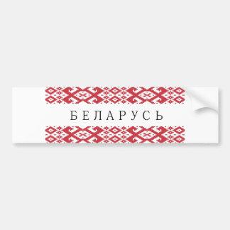 Autocollant De Voiture gens cyrilliques des textes de symbole national de