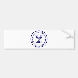 Autocollant De Voiture Joint de logo de Mossad (הַמוֹסָד)