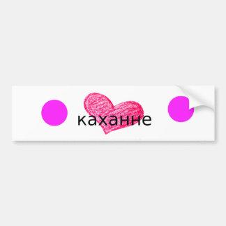 Autocollant De Voiture Langue biélorusse de conception d'amour